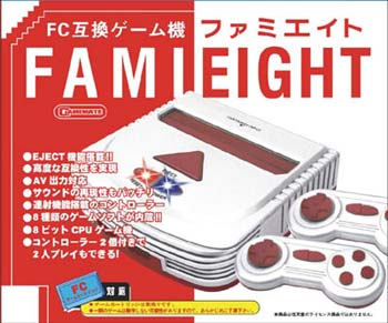 New AKA FamiEight by GameMate